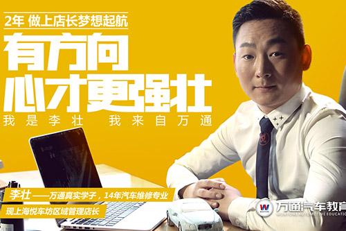 lizhuang.jpg