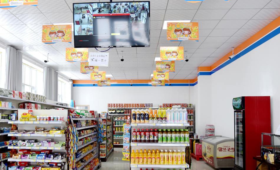 福来佳超市