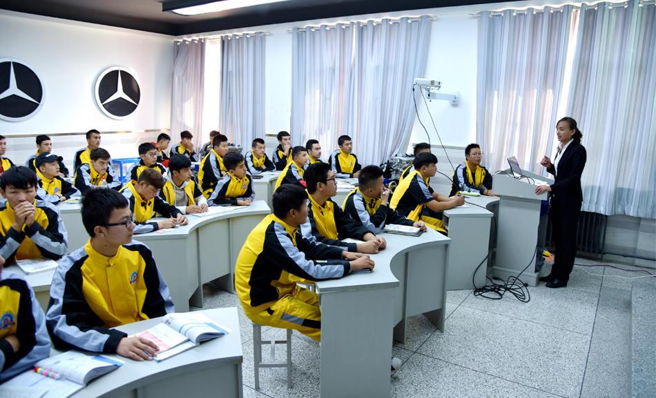创就业指导课