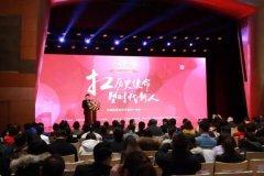 喜讯!新华教育集团荣获2018年度中国好教育多项大奖