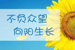 【新生故事】阿不力孜·阿布列买提:不负期望 向阳生长