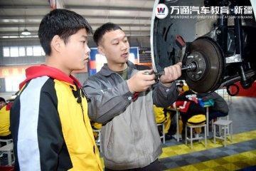 「新生故事」张海鹏:我想和朋友一起开个汽修店