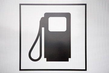汽油会过期吗