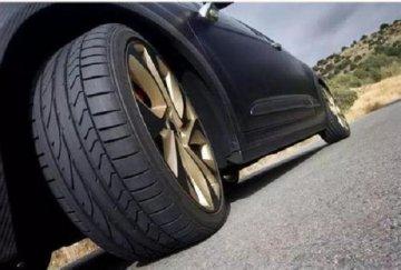 汽车轮胎养护指南 快收藏