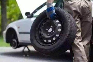 轮胎宽窄有什么区别